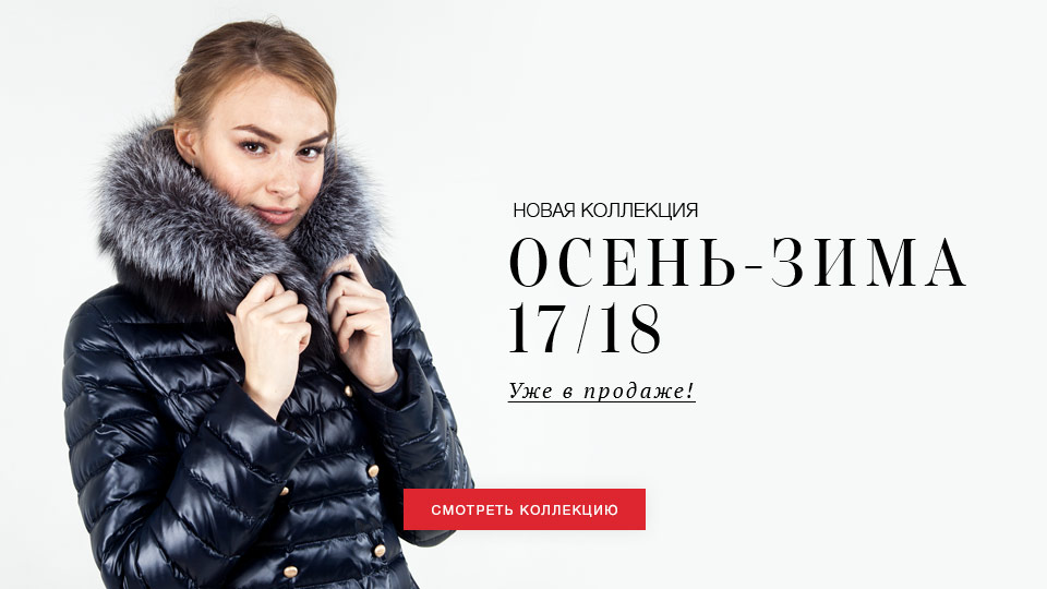 Магазин одежды в инстаграме thumbnail